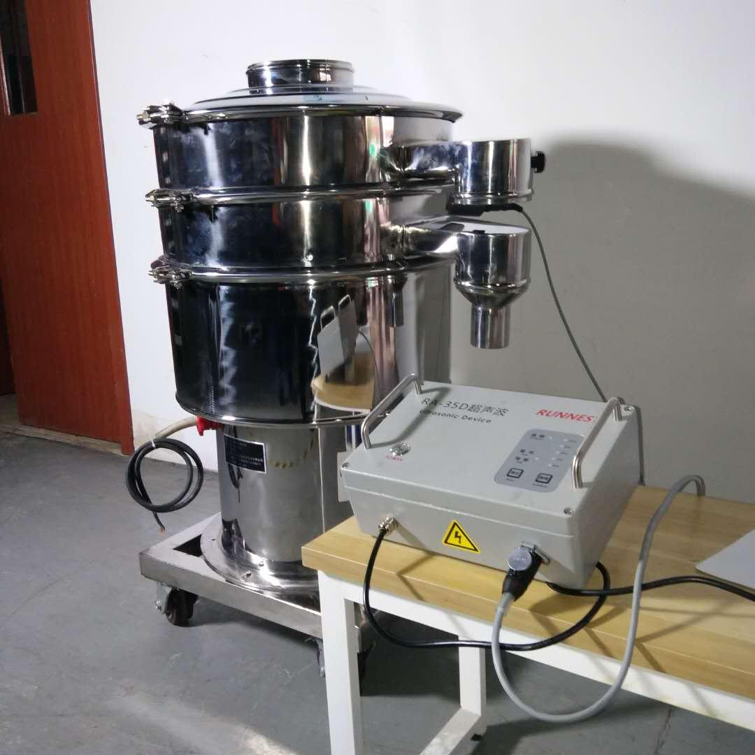 超声波振动筛图片