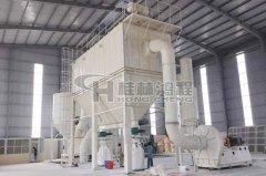 大型粉体加工设备滑石白云石超细磨粉机的图片