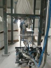 粉末输送泵的图片