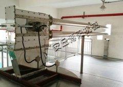 Z型管链式输送机,密闭式管链输送设备的图片