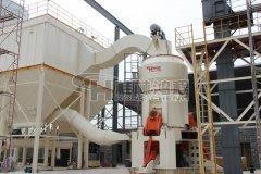 鸿程磨粉机超细立式磨粉机煤粉立式磨磨煤机的图片