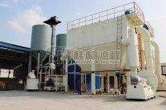 海南海口超細磨粉機硅酸鋯超細磨機超細粉立磨的圖片