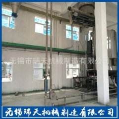 活性炭管链输送机,管链粉体输送机就选瑞天机械