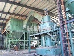大型磨粉机HC纵摆式雷蒙磨灰钙粉雷磨机的图片