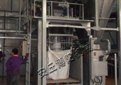 无机肥吨袋包装秤,肥料颗粒吨袋包装机的图片