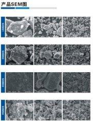 锰酸锂的图片