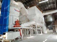 鴻程立磨 HLM2400超大型立式磨粉機 石灰石粉磨立磨的圖片