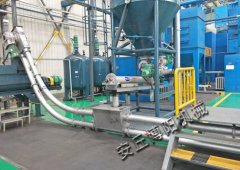 工业盐管链输送机,密闭式无尘环保设备的图片