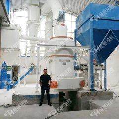 鸿程新型磨粉机 HCQ1290雷蒙磨 雷蒙机矿石粉生产线的图片