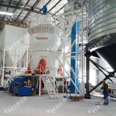 鸿程磨煤机HLM28/2M立式磨粉机煤粉矿粉矿渣立磨机大型立磨的图片