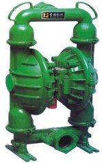 气动式双隔膜泵