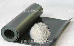 硅橡胶耐磨助剂 铁氟龙微粉