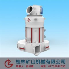 桂林矿山机械厂新型雷蒙机的应用的图片