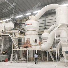 大型成套立式磨粉設備鴻程HLMX高細度立磨機石油焦超細立式磨的圖片