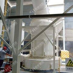 貴州磨粉機HC1700石灰石磨粉機器雷蒙磨粉機的圖片