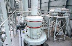 重晶石磨粉机 膨润土生产设备 石膏粉生产线的图片