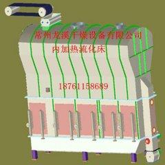 PVC原料烘干机 低温干燥烘干机 PVC树脂专用内加热流化床干燥设备的图片