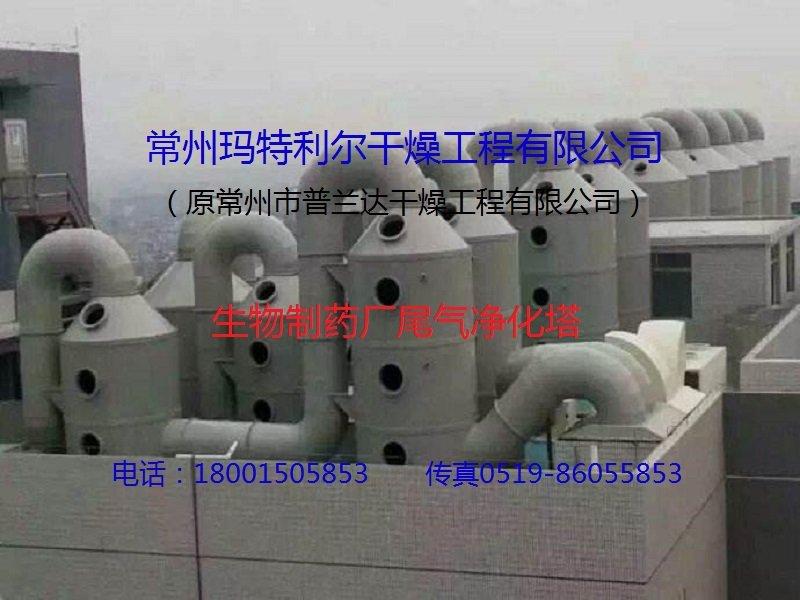 工业尾气净化塔的图片