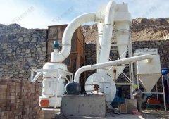 螢石粉礦石磨粉機 膩子粉大型雷蒙磨 灰鈣機的圖片