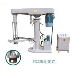 FS22R鼠笼式乳化机的图片