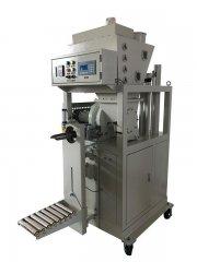 GH2000型微粉、滑石粉,轻钙专用粉体包装机的图片