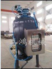 倉式氣力輸送泵批