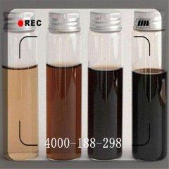 氧化石墨烯水分散液的图片