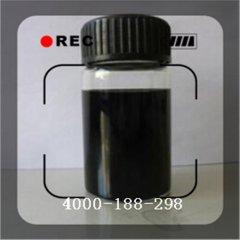 薄层石墨烯水性浆料的图片