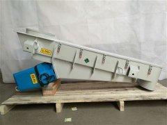 FZH50-04 高效电磁振动给料机的图片