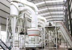 钾长石磨粉机 可加工325目的磨粉机的图片