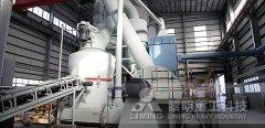 水渣磨粉设备 矿渣磨粉200目细度粉体磨粉机的图片