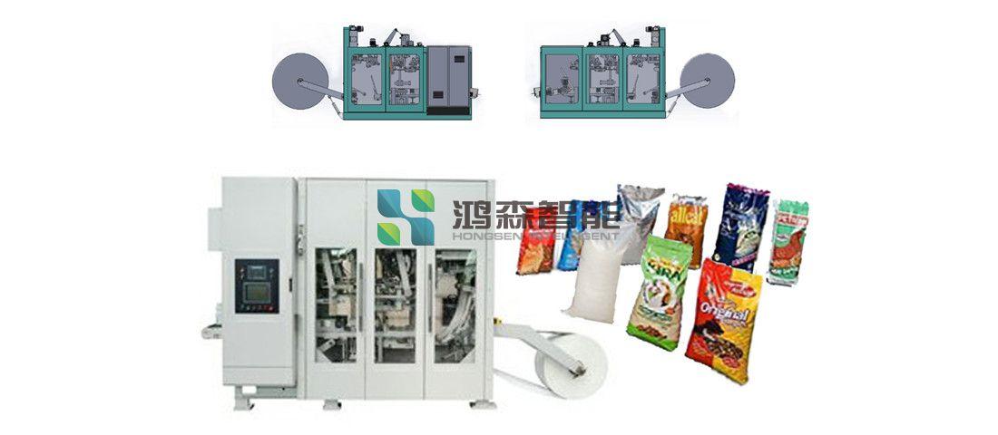 FFS全自动重膜包装机的图片