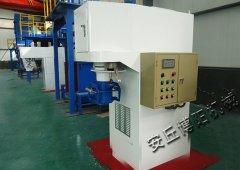 滑石粉自动包装机、自动包装设备公司的图片