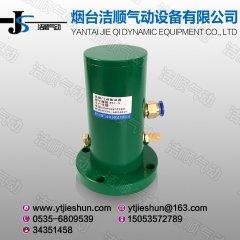 FU型气动振动器
