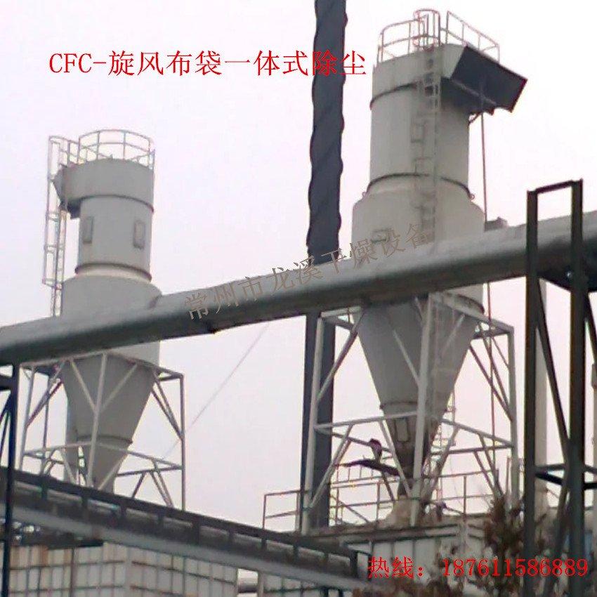 CFMx型旋风布袋一体式除尘器的图片