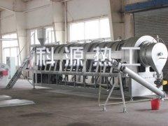 KY-R-LQ600-10m 连续外热式气氛保护回转炉