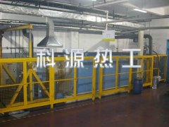 KY-R-LQ600-8m 连续外热式气氛保护回转炉