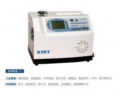 ZQJ-2300氦质谱检漏仪