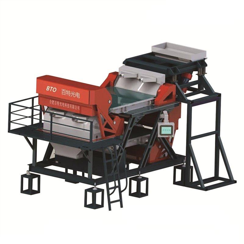 百特光电硅灰石矿选机的图片