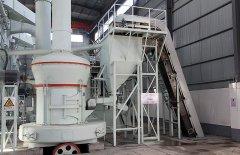 雷蒙磨粉机 石油焦磨石粉机器 白云石粉磨粉机的图片