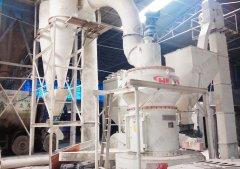 桂林雷蒙機磨灰鈣的機械 200目細度可調 大產量雷蒙磨粉機的圖片