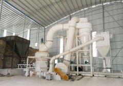 桂林雷蒙磨机 鸿程粉磨轻质碳酸钙大型雷蒙磨机器设备的图片