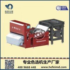 名德钾长石CCD色选机可选物料范围广的图片