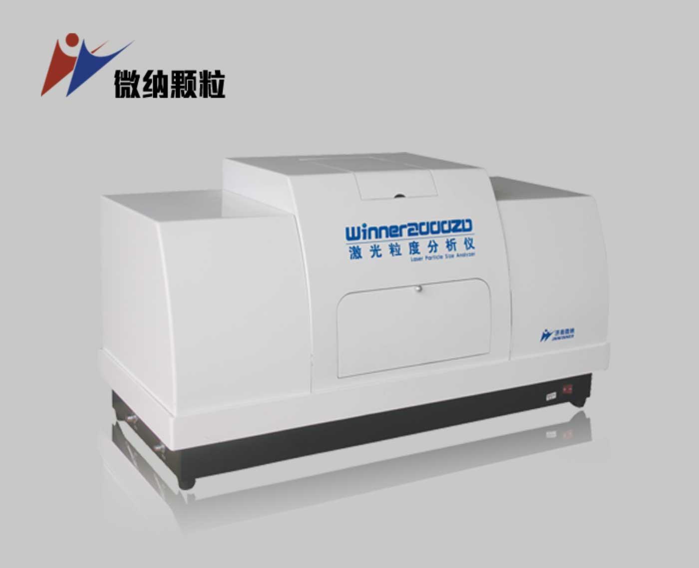 Winner2000ZDE湿法激光粒度仪的图片