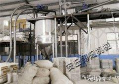 鋅粉管鏈輸送裝置 煤粉輸送用管鏈機