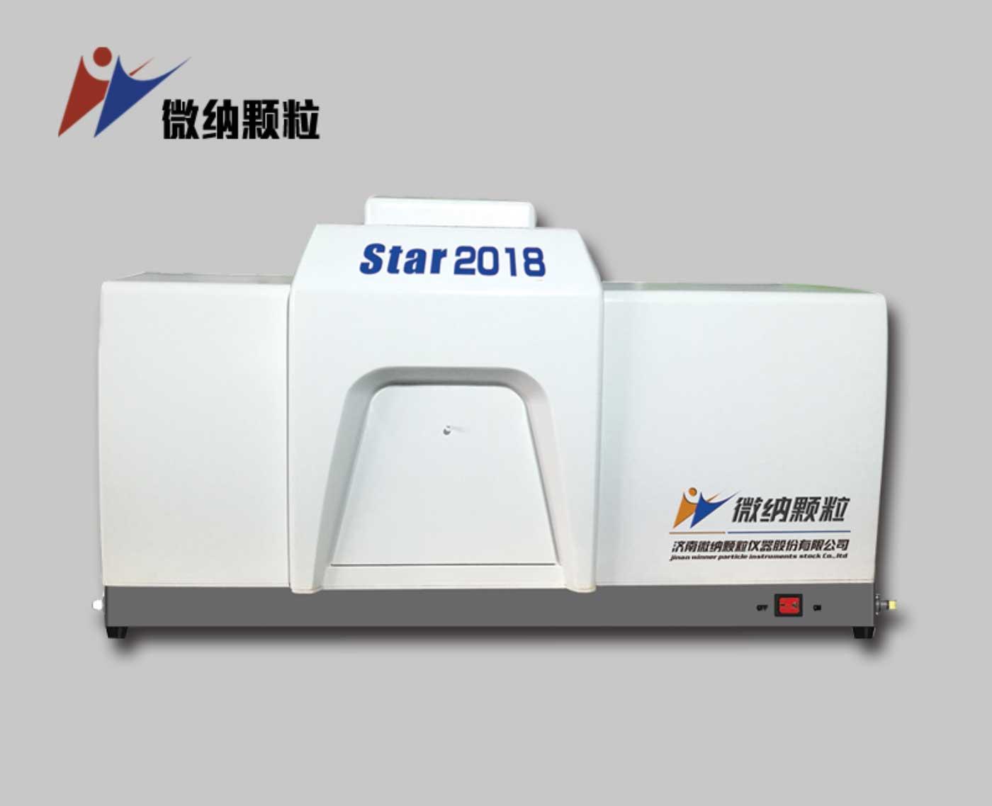 Winner star2018 普及型湿法激光粒度分析仪的图片