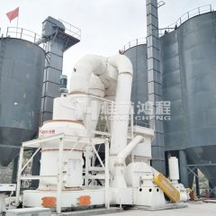 歐版磨粉機 廣西鴻程HC系列歐版雷蒙磨 粉磨石英石機器的圖片