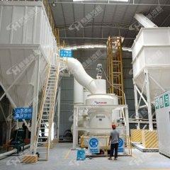 鄭州礦石磨粉機廠 鴻程HC型生石灰雷蒙磨 200目石灰干磨機的圖片