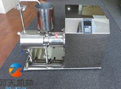 实验室卧式砂磨机(微米级)