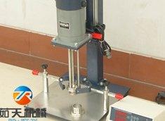 实验室乳化机的图片